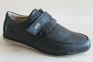 Школьные черные туфли и мокасины для мальчика на липучках Том.м р.35,37,38, фото 3