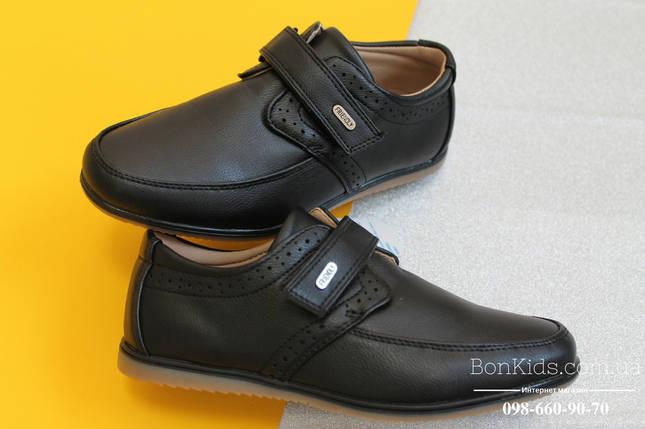 Школьные черные туфли и мокасины для мальчика на липучках Том.м р.35,37,38, фото 2