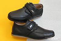 Школьные черные туфли и мокасины для мальчика на липучках Том.м р.35,37,38