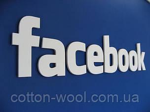 Мы есть в Фейсбук и Инстаграм