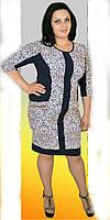 Батальное платье с красивым принтом