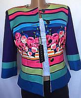 Женский трикотажный пиджак размер M/L, фото 1