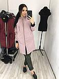 Женская утепленная демисезонная куртка (расцветки), фото 3