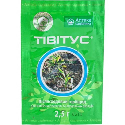 Тивитус 2,5 г гербицид, Укравит