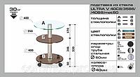 Подставка для цветов Ultra V трехъярусная Cbb/met(chr)