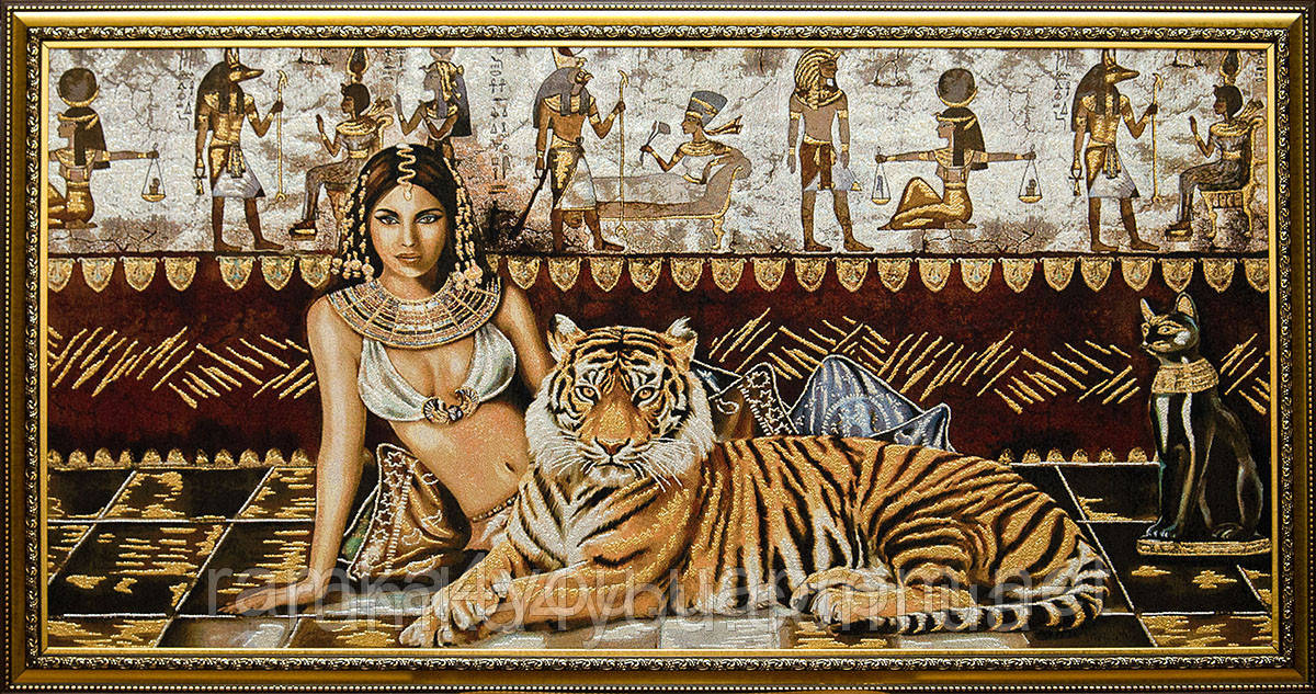 """Картина-гобелен """"Клеопатра с тигром"""" 100х50 см"""
