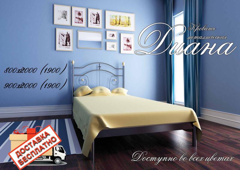 Кровать металлическая кованная Диана односпальная, фото 1