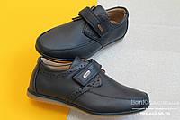 Школьные синие туфли и мокасины броги для мальчика Том.м р.31,36,38