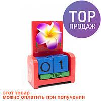 Вечный Календарь Цветок Red / Оригинальные подарки