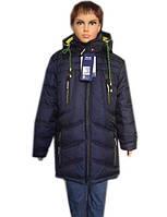 Куртка для юношей 11-17 лет