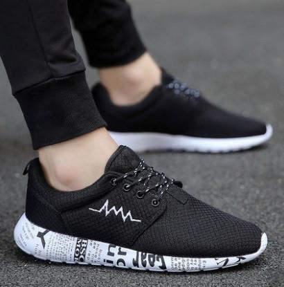 Мужские кроссовки. Модель 6271