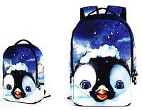 Большой оригинальный рюкзак с принтом Пингвин