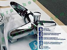 Смеситель для ванны SMART Реал SM033502AA , фото 2