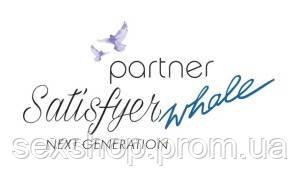Поступление Satisfyer Next Generation и Partner Whale