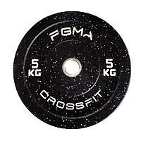 Бамперный диск (блин) для CrossFit  FGMA  5kg