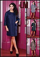 50,52,54,56 размер Красивое женское демисезонное пальто Тоня батал,большого размера теплое шерстяное свободное
