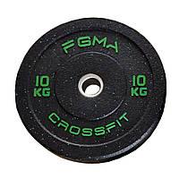 Бамперный диск (блин) для CrossFit  FGMA  10kg
