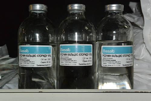 Раствор Кальция хлорида 10% 200 мл