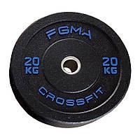 Бамперный диск (блин) для CrossFit  FGMA  20kg
