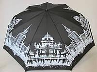 Женский зонт  полный автомат Star Rain