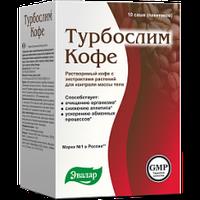 Турбослим-кофе саше 2г.№10 Эквалар Россия