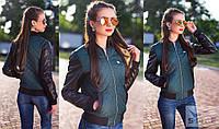 Женская куртка бомбер Тина с рукавами кожзам зеленая