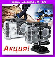 Экшн камера A9,Экшн камера A9,Экшн камера HD,Водонепроницаема камера!Акция