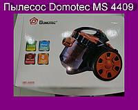 Пылесос Domotec MS 4409!Опт