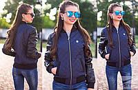 Женская куртка бомбер Тина с рукавами кожзам синяя