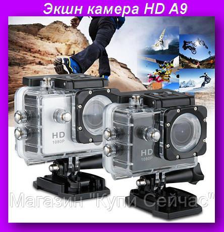 Экшн камера A9,Экшн камера A9,Экшн камера HD,Водонепроницаема камера , фото 2