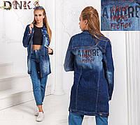 Джинсовая женская куртка длинная