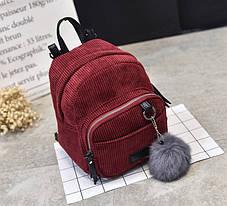 Стильные вельветовые мини рюкзаки с помпоном, фото 3