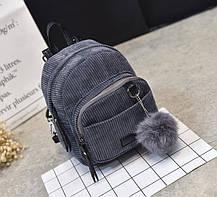 Стильные вельветовые мини рюкзаки с помпоном, фото 2