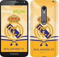 "Чехол на Motorola Moto X Style Реал Мадрид 2 ""347c-455"""