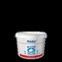 Клей универсальный DekArt ПВА-МБ, белый 1 кг
