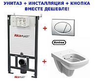Комплект инсталляции Alcaplast AM101/1120 и Kolo Nova Pro Rimfree подвесной унитаз без ободка ,крышка