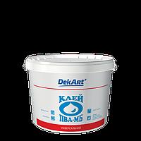 Клей универсальный DekArt ПВА-МБ, белый 2,5 кг