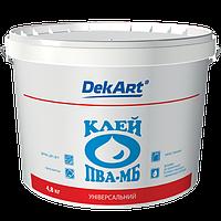 Клей универсальный DekArt ПВА-МБ, белый 4,8 кг