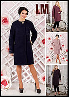 58, 60, 62 размеры Красивое женское демисезонное пальто Тася батал,большого размера теплое шерстяное свободное