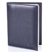 Мужская кожаная обложка grass shi555-18 темно-синяя для водительских документов