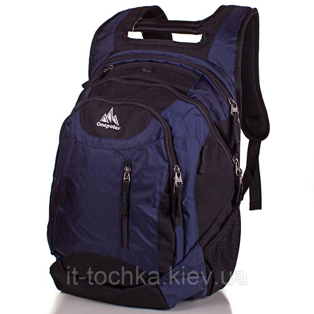 Мужской рюкзак с отделение для ноутбука onepolar (ВАНПОЛАР) w1359-navy