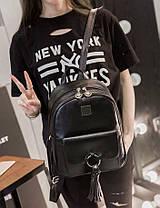 Модный городской рюкзак с кольцом и кисточкой , фото 2