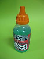 Флюс паяльный SFL-IN/HA-42 (безканифольный, высокоактивный, на основе неорганических активаторов), 50 мл