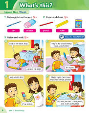 Family and Friends 2nd (second) Edition 1 Class Book (учебник/підручник 2-е издание), фото 2