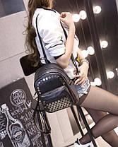 Модный городской рюкзак с заклепками- сотами , фото 2
