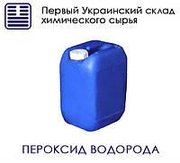 Пероксид водорода, фото 1