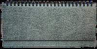 Планинг недатированный base, серый bm.2699-09