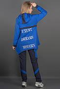 Женский спортивный костюм комбинированный двухцветный Армета цвет электрик размер 46,48, фото 2