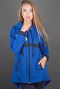 Женский спортивный костюм комбинированный двухцветный Армета цвет электрик размер 46,48, фото 4