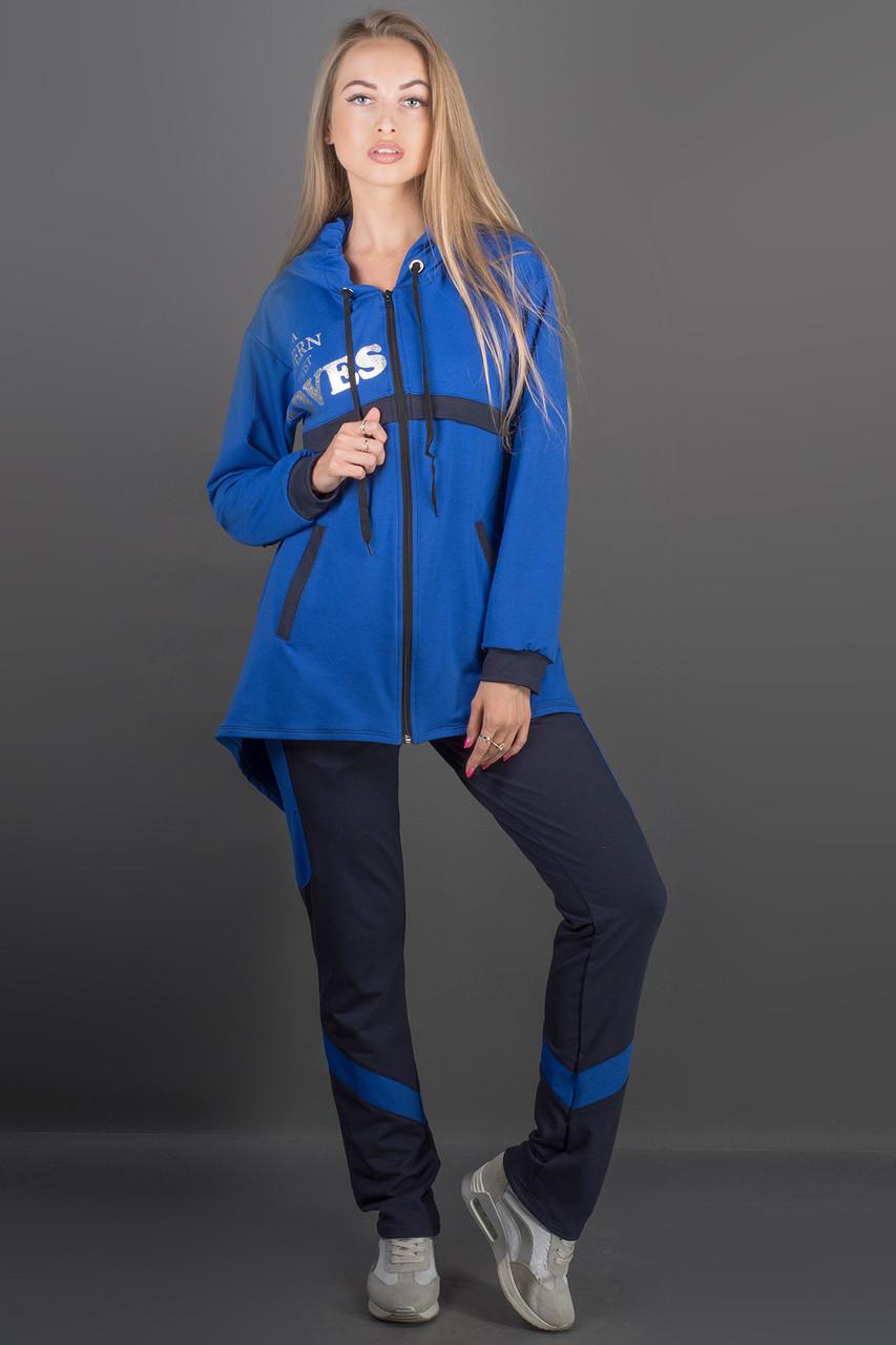 Женский спортивный костюм комбинированный двухцветный Армета цвет электрик размер 46,48